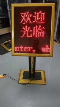 LED菜普架LED广告架LED指示牌LED导向牌