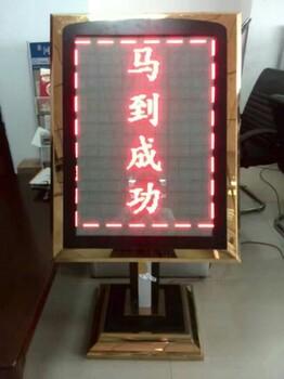 LED广告机LED显示屏LED菜谱架LED迎宾牌