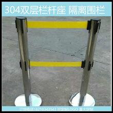 304不锈钢隔离栏双层栏杆座展会机场车站等警戒围栏定制隔离带图片