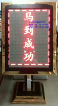 电子迎宾牌LED广告机电子菜谱架LED热烈欢迎牌