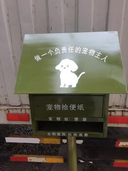 宠物便便纸箱不锈钢宠物箱不锈钢便便纸箱宠物箱