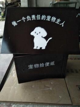 不锈钢宠物箱