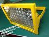 加油站led防爆灯120w,150WLED吸顶式防爆灯