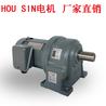 三(san)相(xiang)220V/380V減速(su)電機(1500W2200W3700W)減速(su)電機