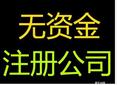 赣州荣敏财务代理做账,石城县全新代理记账安全可靠图片