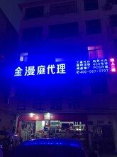 石城县独资公司注销1天出证图片
