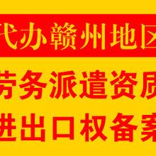 石城县靠谱公司注销放心省心图片