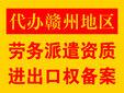 宁都县优质代理记账申请材料,代理做账图片