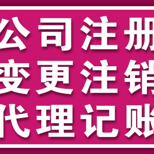 榮敏商務分公司設立,贛州物流分公司注冊價格可靠