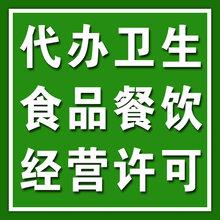 信丰公司变更营业执照价格公司注销图片