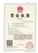 榮敏商務貿易公司注銷,龍南縣辦理公司注銷申請