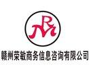 石城县3天公司注销流程图片