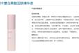 广东茂名信宜安莪美容产品广东安利店铺在线免费有售