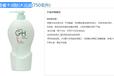 谁人知道那里有质量保证的安利产品广东安利店铺网上有售