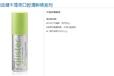 广东5月1日安利在线免费有售广东安利店铺全面上线