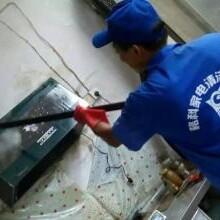 电器维修安装售后市场淡季,附带电器清洗服务利润高需求大