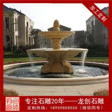 石雕喷泉哪里好水景喷泉制作公司图片