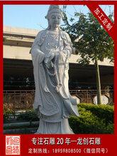 惠安石雕观音厂���@最后家6米�锸�雕观音佛像批发图片
