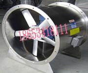 WEX边墙防腐送风机安装批发防腐风机图片