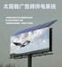 福建高速公路三面翻太陽能廣告牌照明供電系統