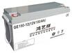鉛酸蓄電池150Ah膠體儲能