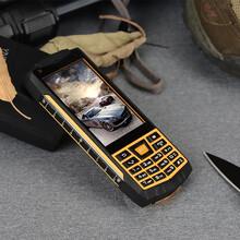 批发N2IP68智能三防手机带俄文按键NFC安卓6.0对讲户外手机图片