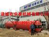 诸城市安泰机械木材干燥设备,专业制造木材干燥罐