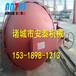 供应黑龙江地区的木材防腐处理设备,质量保证木材罐售后完善