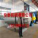 供應上海地區的蒸汽硫化罐電加熱硫化罐廠家直銷
