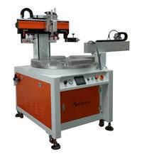 转盘丝印机