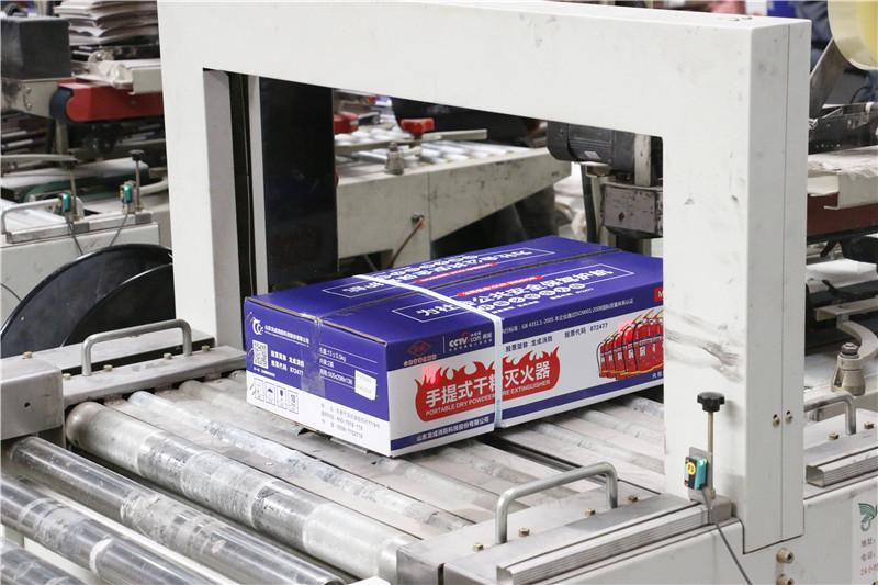 厂家批发出售河南焦作车间厂房用手提式灭火器