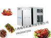 上海超形熟食冷卻機CX-ZLSS50