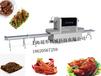 上海超形全自動熟食氣調包裝機CX-MAPSS300G2