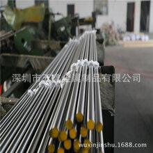 数控加工中心加工进口440C不锈钢圆棒304F切削不锈钢六角棒303CU高铜不锈钢方棒
