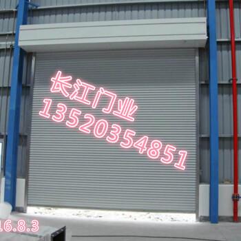 海淀区安装卷帘门车道沟安装电动卷帘门水晶卷帘门