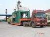 长沙设备运输I长沙大型设备运输公司(长沙一全国各地)
