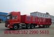长沙货车租赁I长沙13米半挂货车出租(长沙-全国各地)