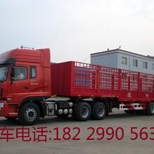 长沙货车租赁I长沙13米半挂货车出租(长沙-全国各地)图片