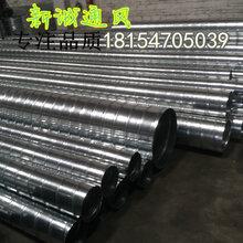 镀锌螺旋风管生产商佛山螺旋风管厂风管配件批发商图片