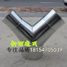 佛山螺旋風管分叉接頭鍍鋅三通,白鐵三通、正三通支口角度任意定做圖片