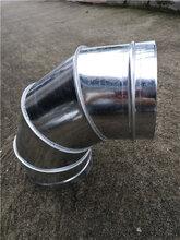 广东新诚螺旋风管厂家批量加工NS35镀锌弯头图片