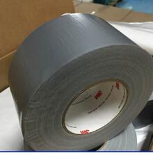 成都3M6969胶带72mm54.8m(灰色)布基胶带图片