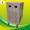 航宇吉力供应直流稳压稳流电源高精度大功率40V350A