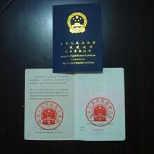 河南许昌市二级市政建造师挂靠价格