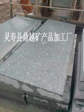 厂家批发万年青石材抛光面冰裂纹花岗岩万年青火烧面价格图片