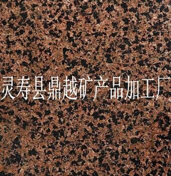 国产皇室啡石材