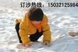 儿童沙池专用白沙子幼儿园沙池细白沙小孩沙坑玩的高档无尘白砂子