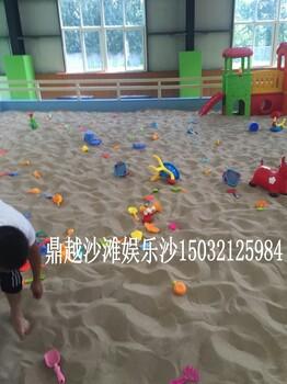 人造沙滩用的海沙