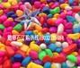 五彩色石子花盆装饰鹅卵石雨花石天然沙石石头水培鱼缸装饰100克
