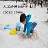 小孩玩的天然海砂